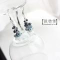 渐变蓝色流苏耳环(二)