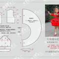 红白玫瑰礼服裙