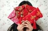 自己动动手 新年大红包做起来