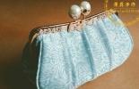 棠露手作——珍珠织锦缎折皱口金包