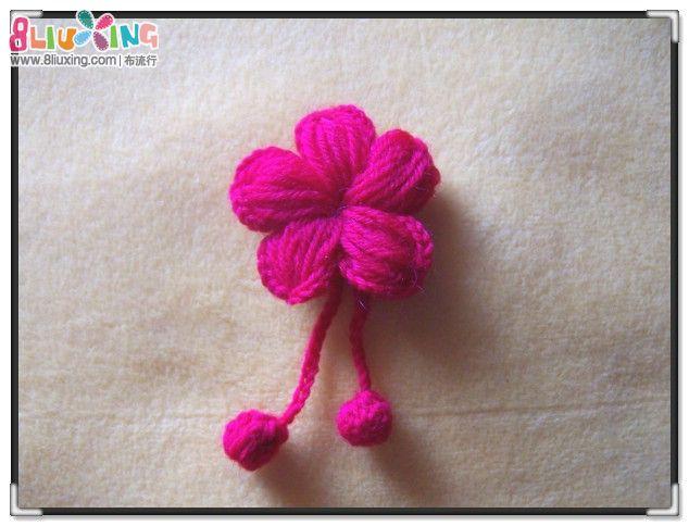 【钩针花样】新手看完就会钩的漂亮小花,钩几朵装饰你