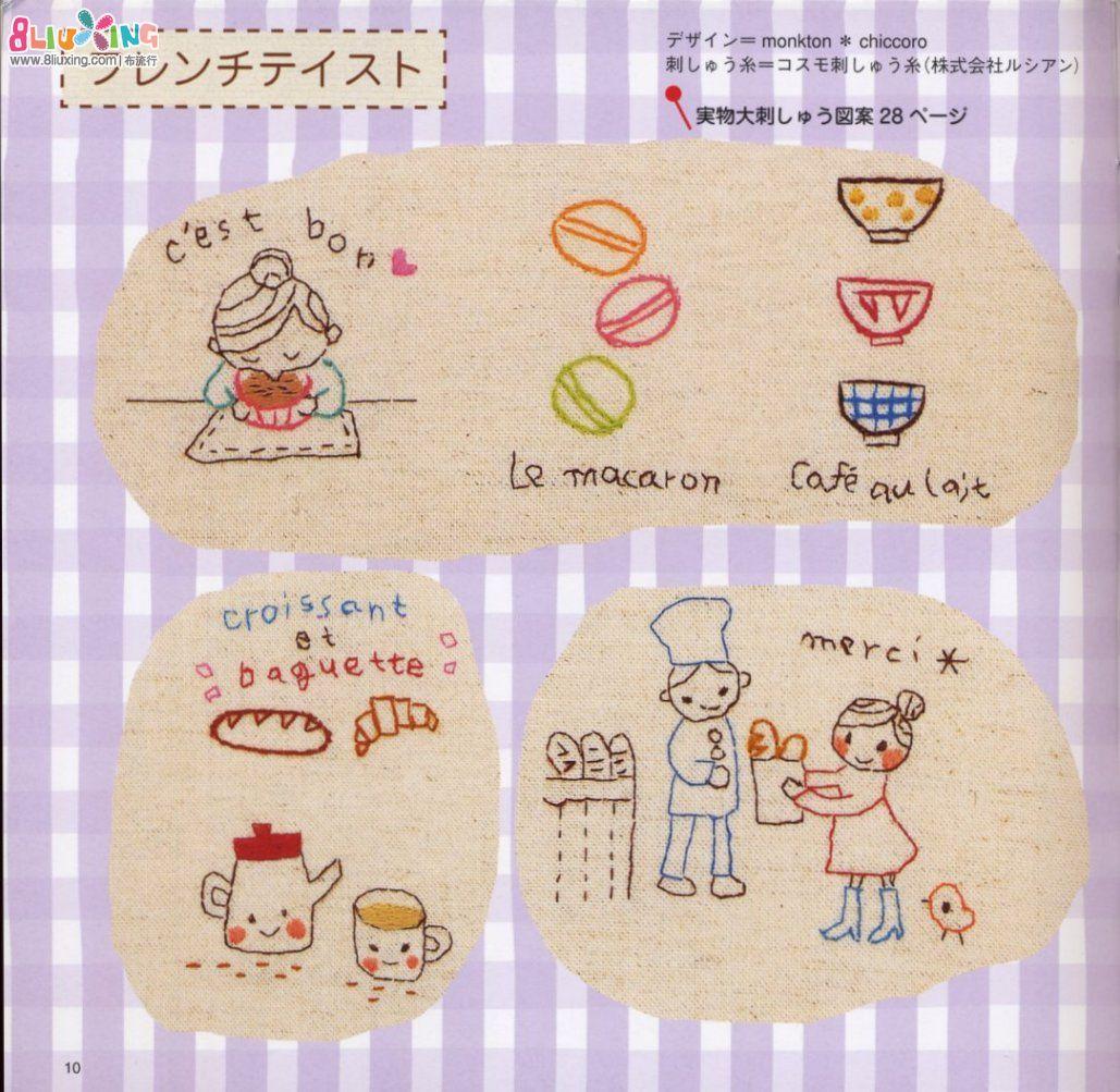 可爱刺绣图案集【转】