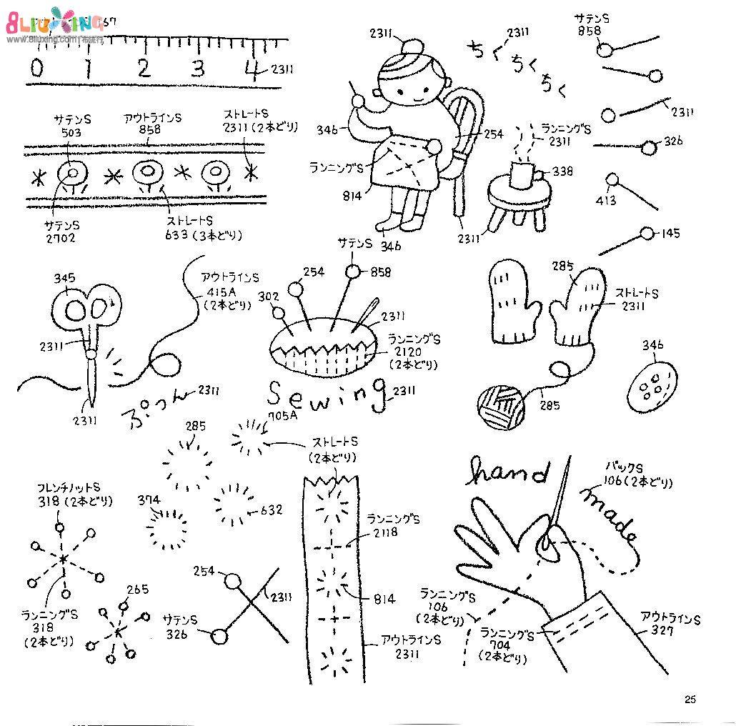 [转载]可爱刺绣图案集【转】