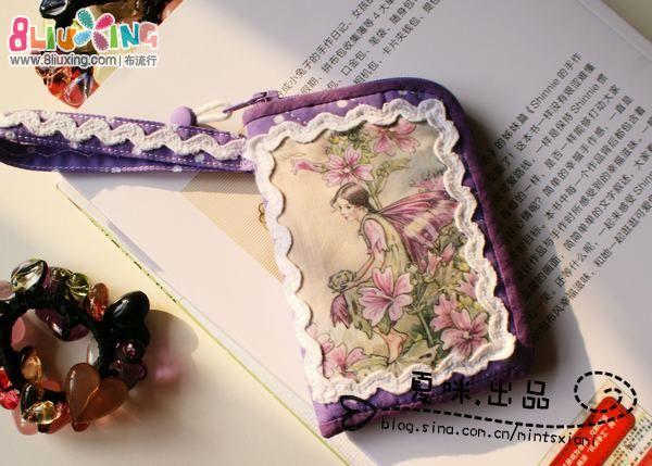 ❤夏咪❤出品—花仙子烫画钥匙包