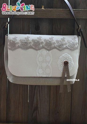 [花墙]-素麻花边背包