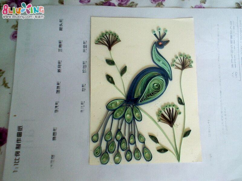 孔雀树叶拼图手工制作内容|孔雀树叶拼图手工制作 .