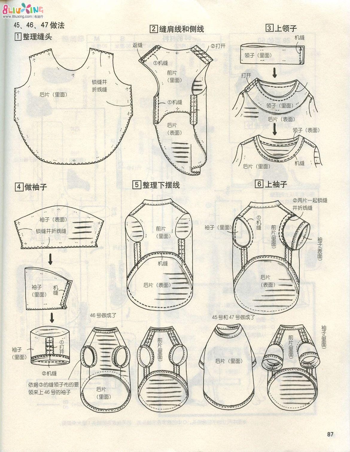 服装设计图脚的画法
