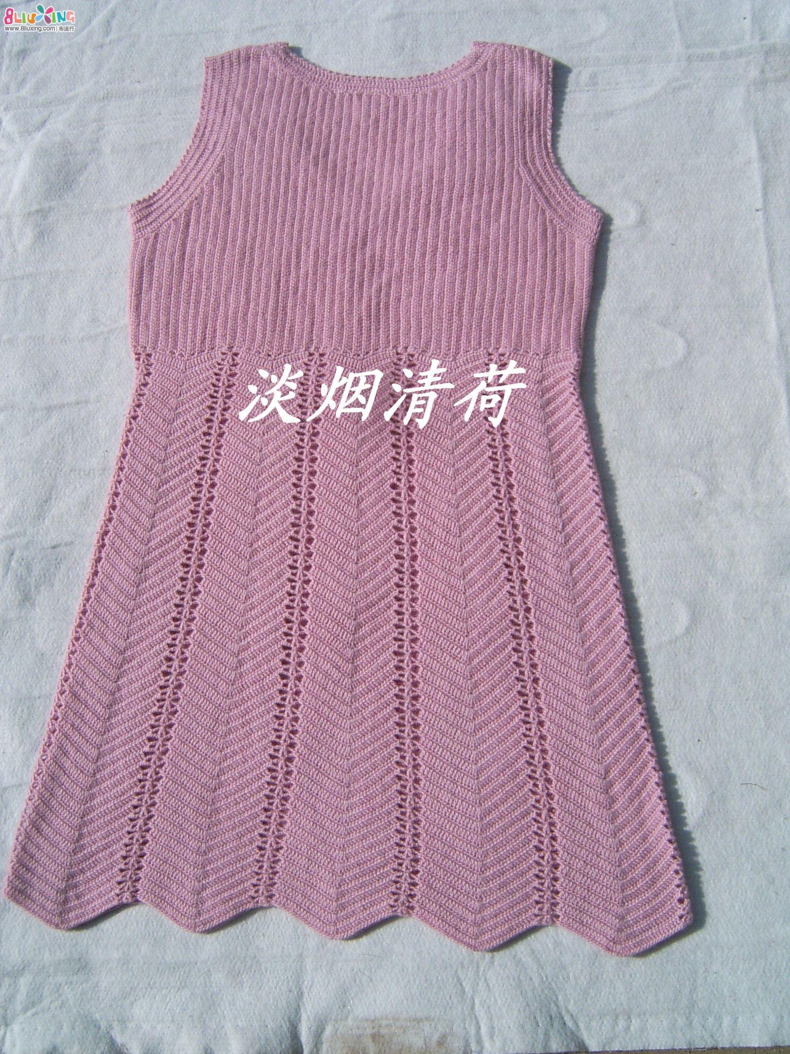 粉色 钩针/8.jpg