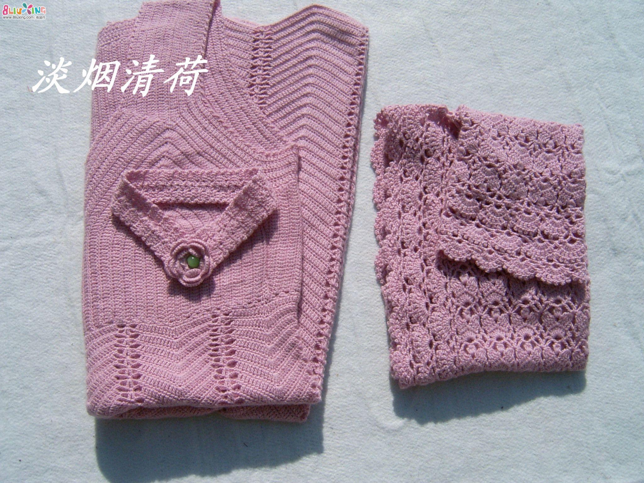 粉色 钩针/10.jpg