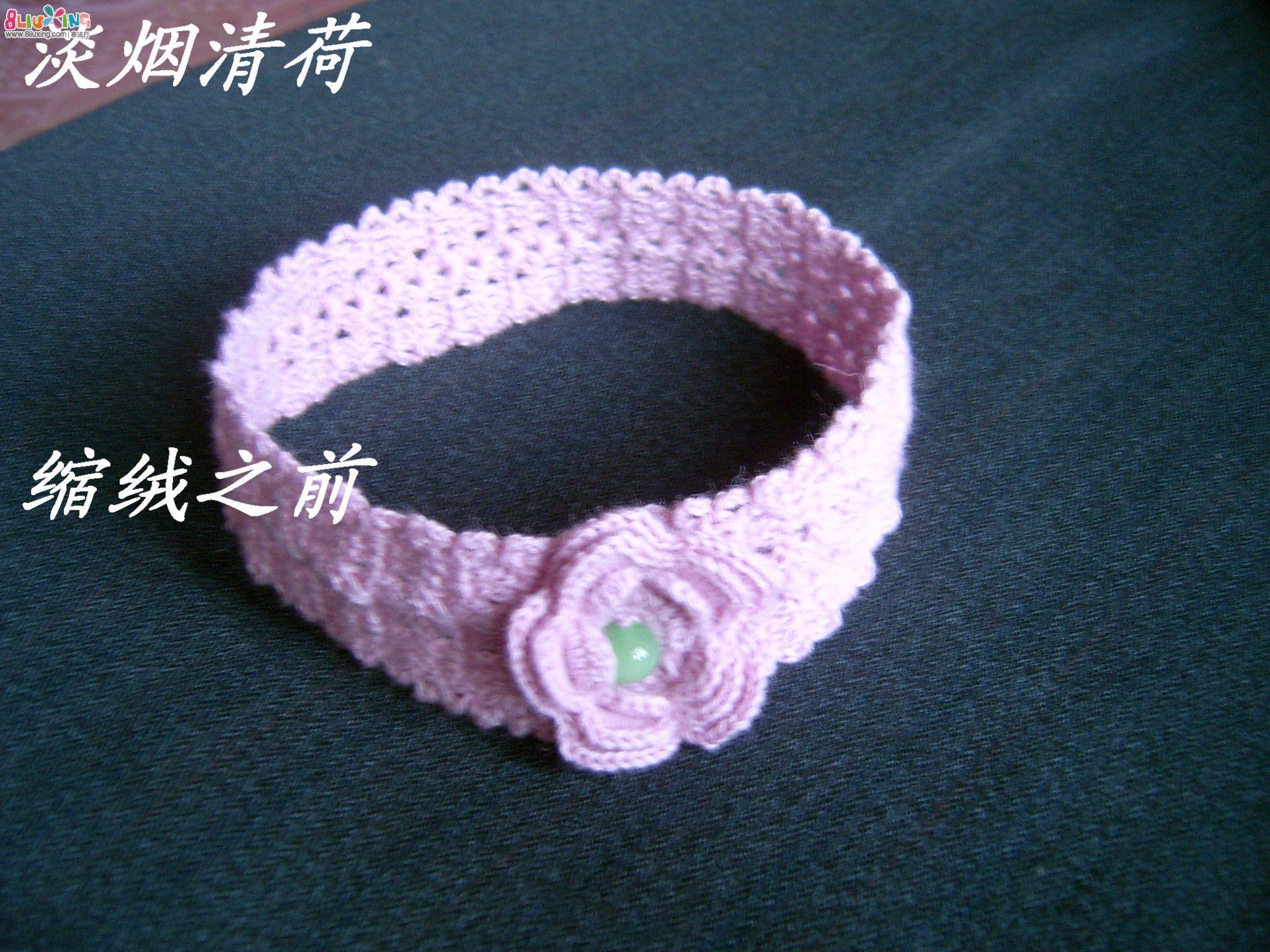 粉色 钩针/相饰1.jpg