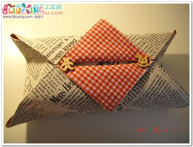 分享一个简单的纸巾包教程