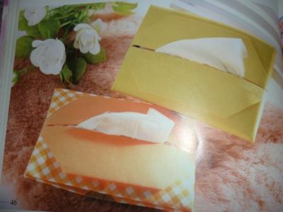 折纸面纸盒 详细教程