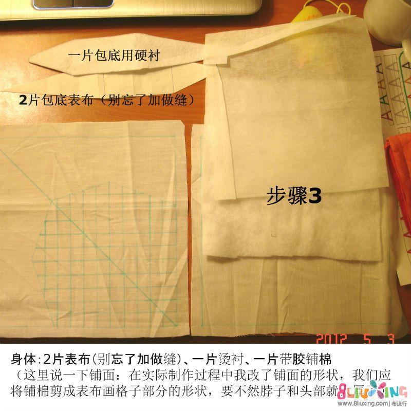 纸鹤包制作过程 (3).JPG
