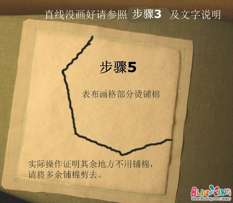 纸鹤包制作过程 (5).JPG