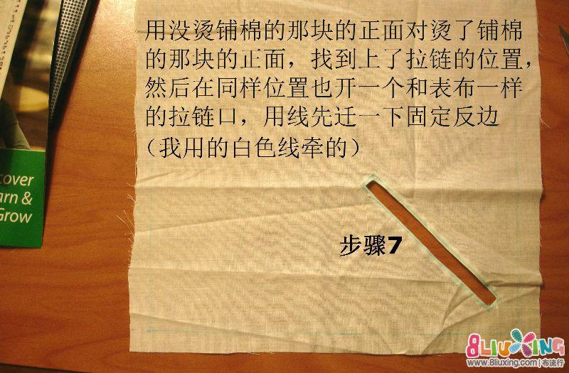 纸鹤包制作过程 (7).JPG