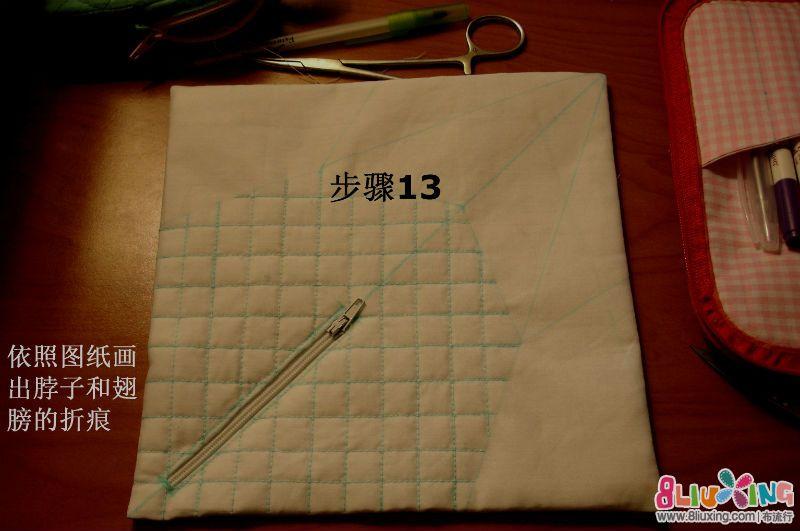 纸鹤包制作过程 (14).JPG