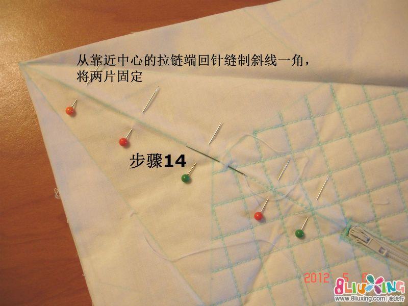 纸鹤包制作过程 (15).JPG