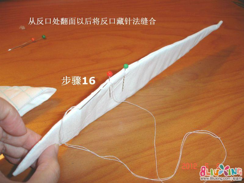 纸鹤包制作过程 (17).JPG