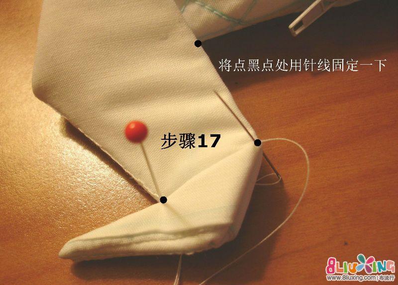 纸鹤包制作过程 (18).JPG
