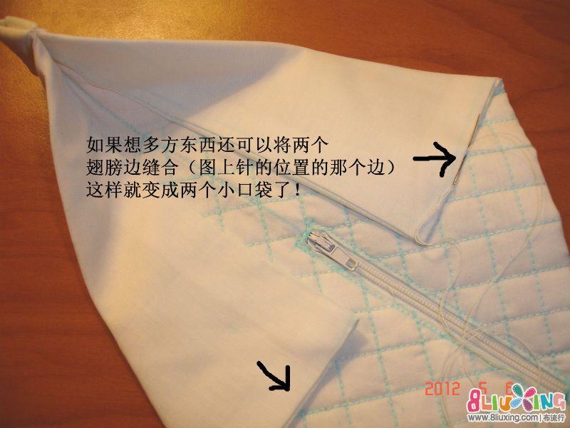 纸鹤包制作过程 (20备注).JPG