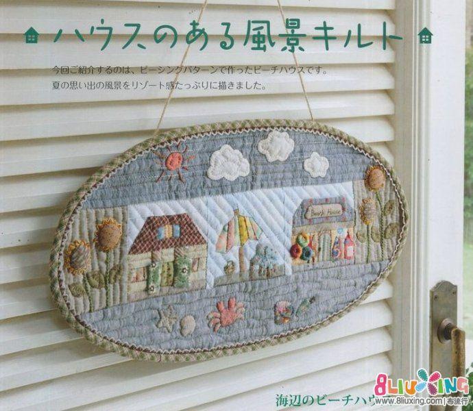 加藤礼子风景壁挂图纸1.jpg