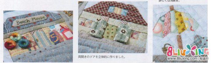 加藤礼子风景壁挂图纸2.jpg