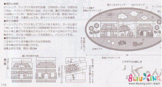 加藤礼子风景壁挂图纸5.jpg