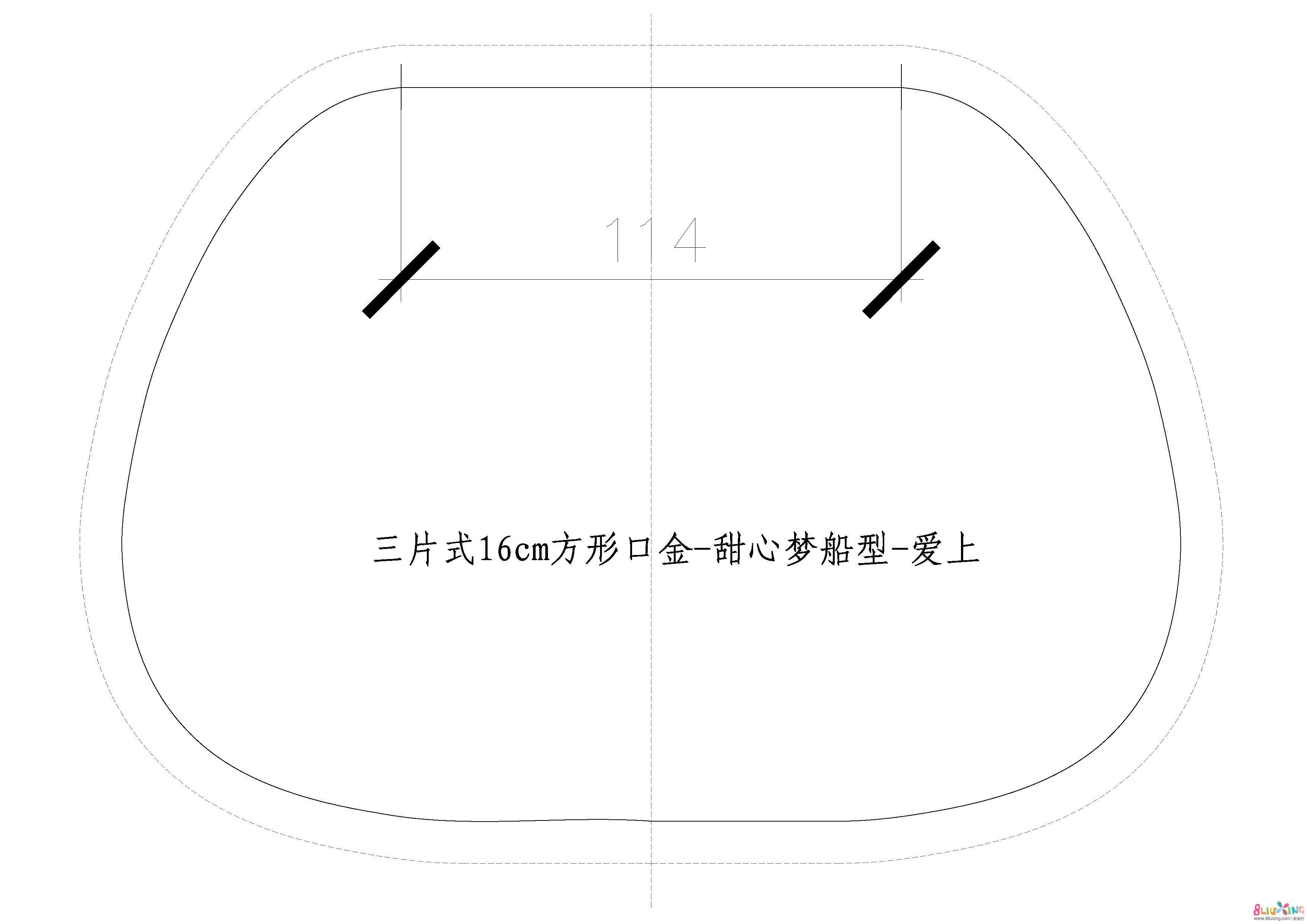 三片式甜心梦船型1.jpg