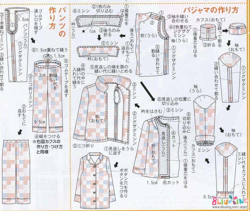 手工制作衣服纸样