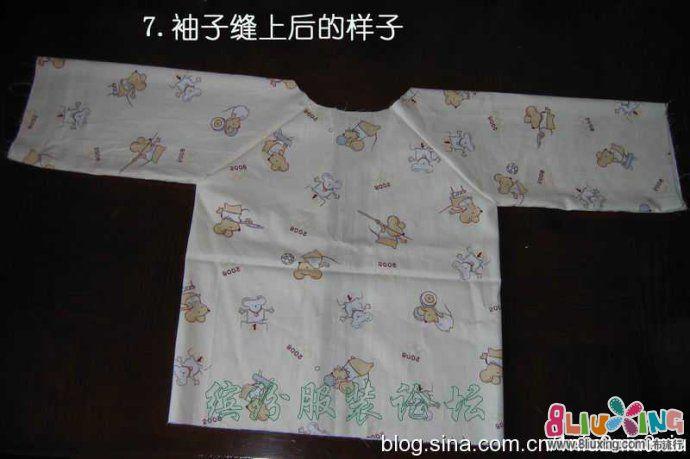 儿童罩衣裁剪图