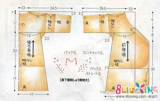 手工图纸服-图纸下载专区-布流行宝宝v手工网和尚a2捷达图片