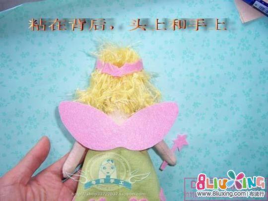 冬雨教你做最简单的娃娃衣服