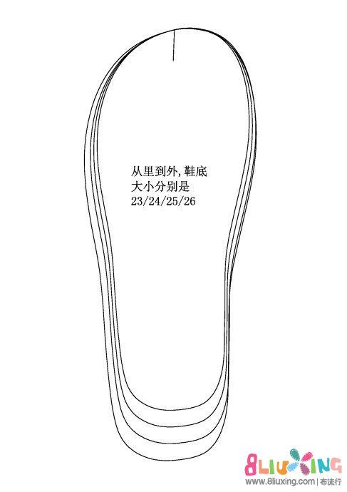 拖鞋棉手工,配(1:1)图纸cad图缩放图纸大小不变图片