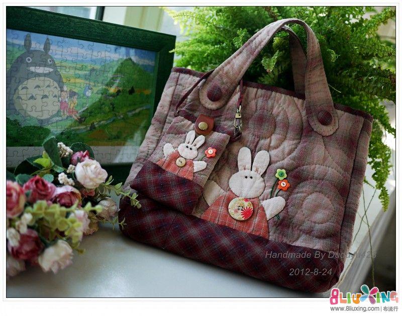 手缝可爱小兔子拎包&手机套