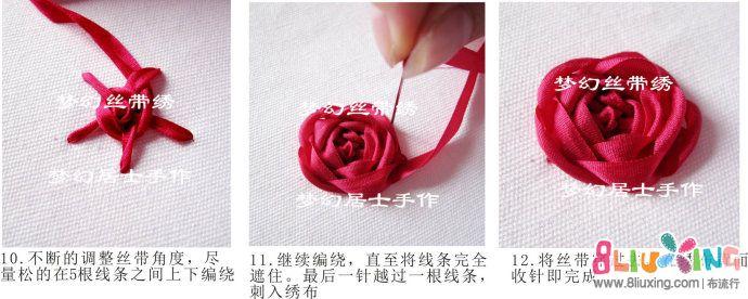 三种玫瑰花的绣法