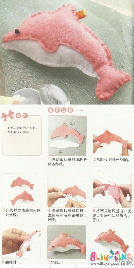 不织布海豚 挂件 手工布艺教程 布流行手工制