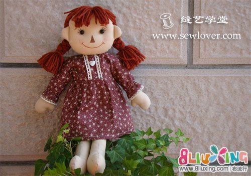 乡村布娃娃制作教程