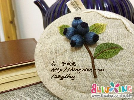 真子做立体绣系列 零钱包六之三 蓝莓果做法(转)