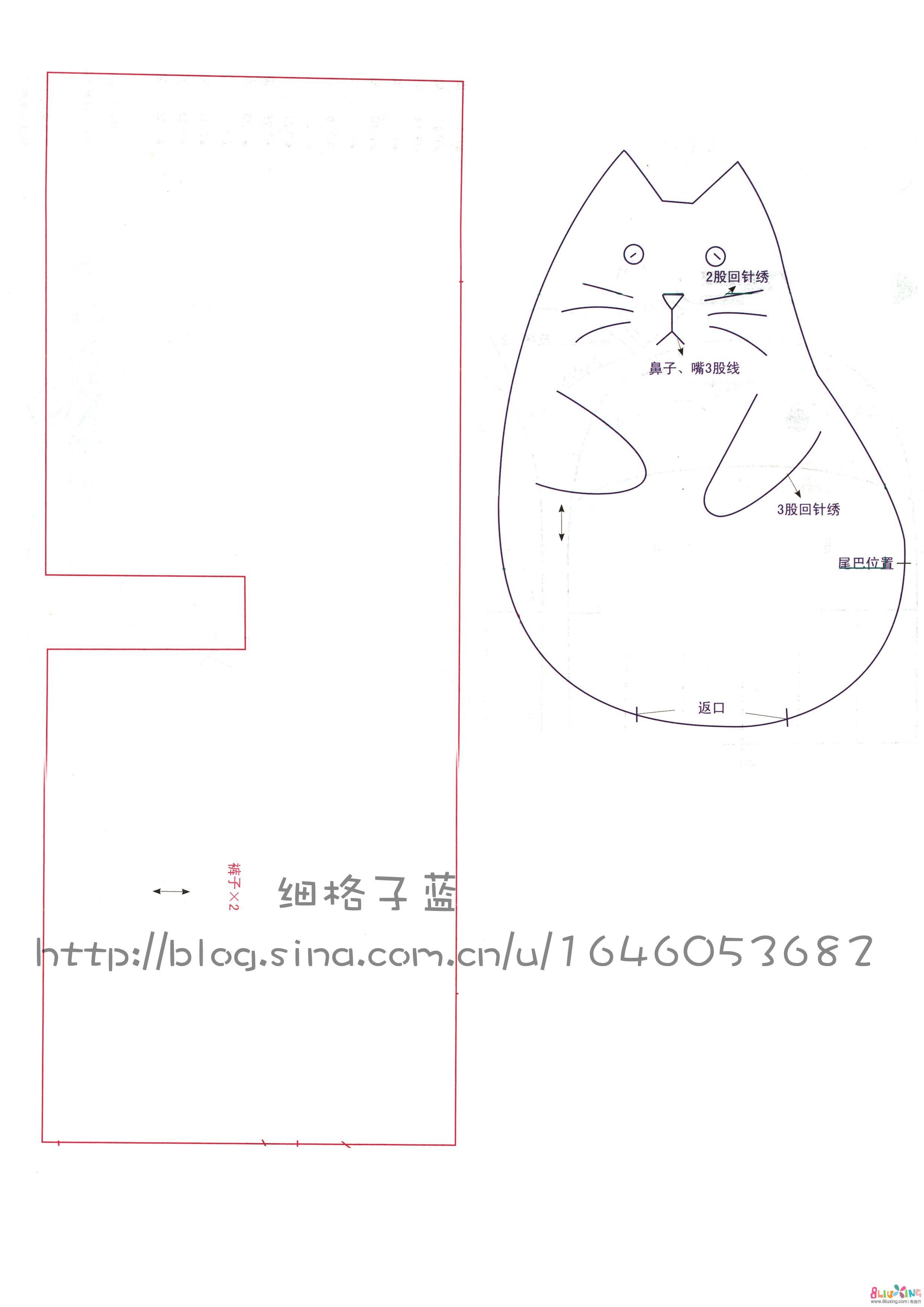 图纸3.jpg