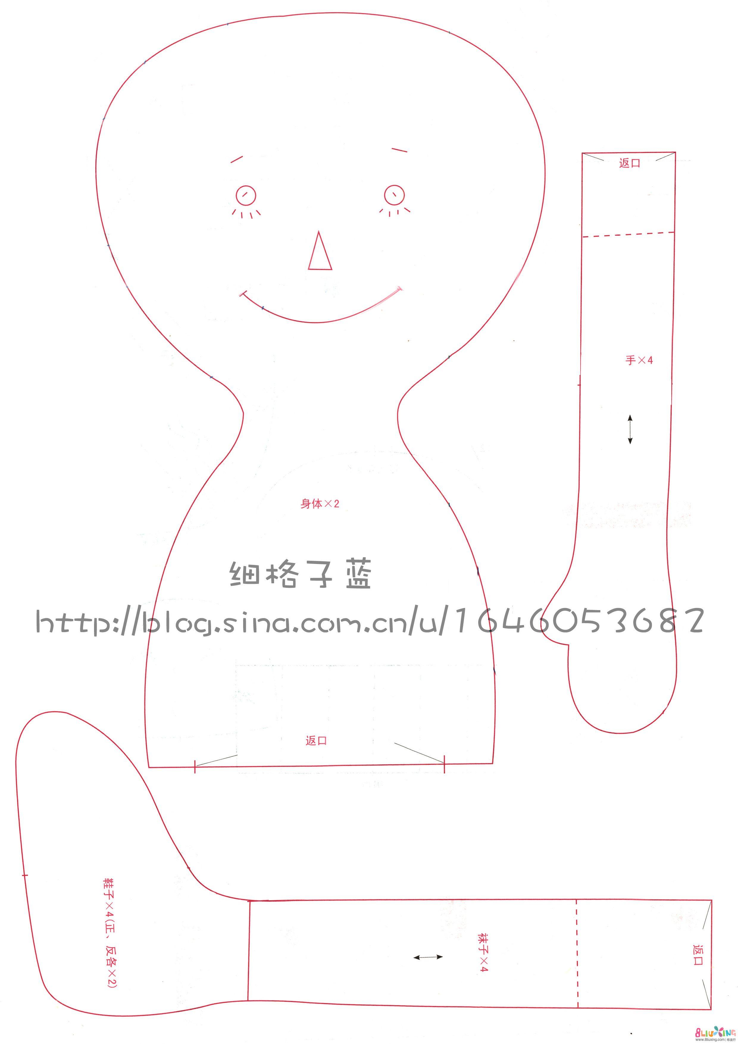 图纸1.jpg