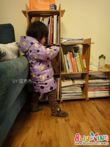 儿童动物表演服装的裁剪图