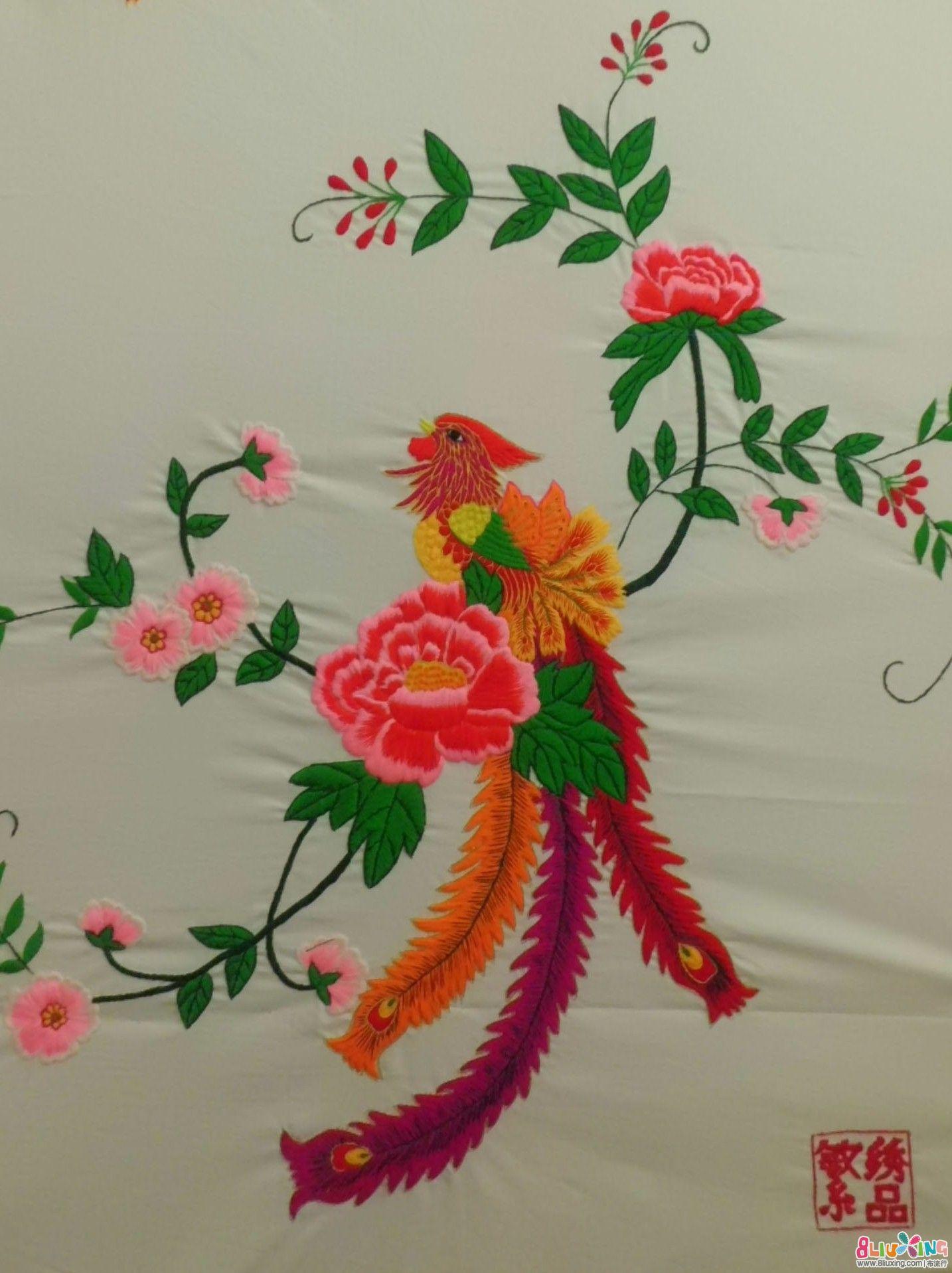 手工刺绣凤穿牡丹