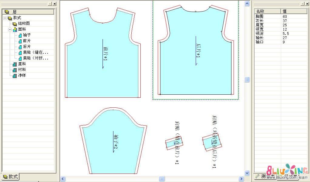 夏季必备圆领t恤的裁剪图与制作