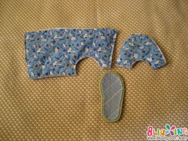 教你做宝宝棉靴(附鞋样) - 手工布艺教程 布流行