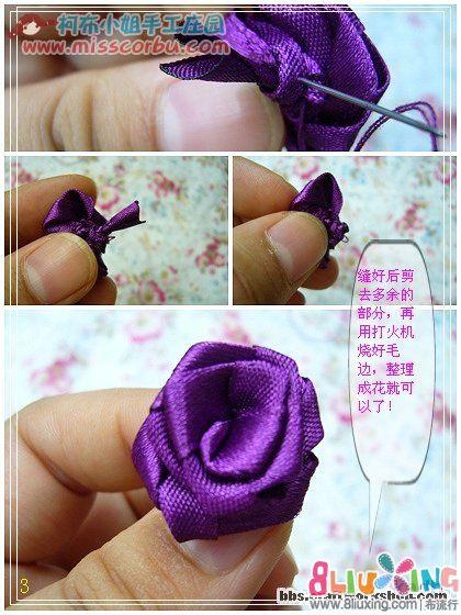 彩带折花大全 图解 玫瑰花怎么用彩带折