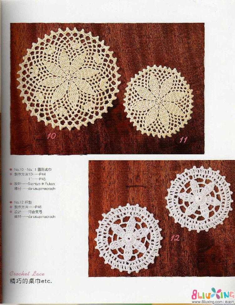 花片图解 蕾丝圆形杯垫