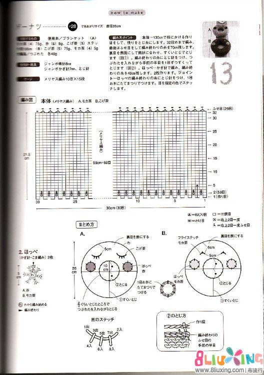 图纸玩偶可爱甜甜圈-钩针下载专区布流行手cad的图纸xyz怎么轴用图片