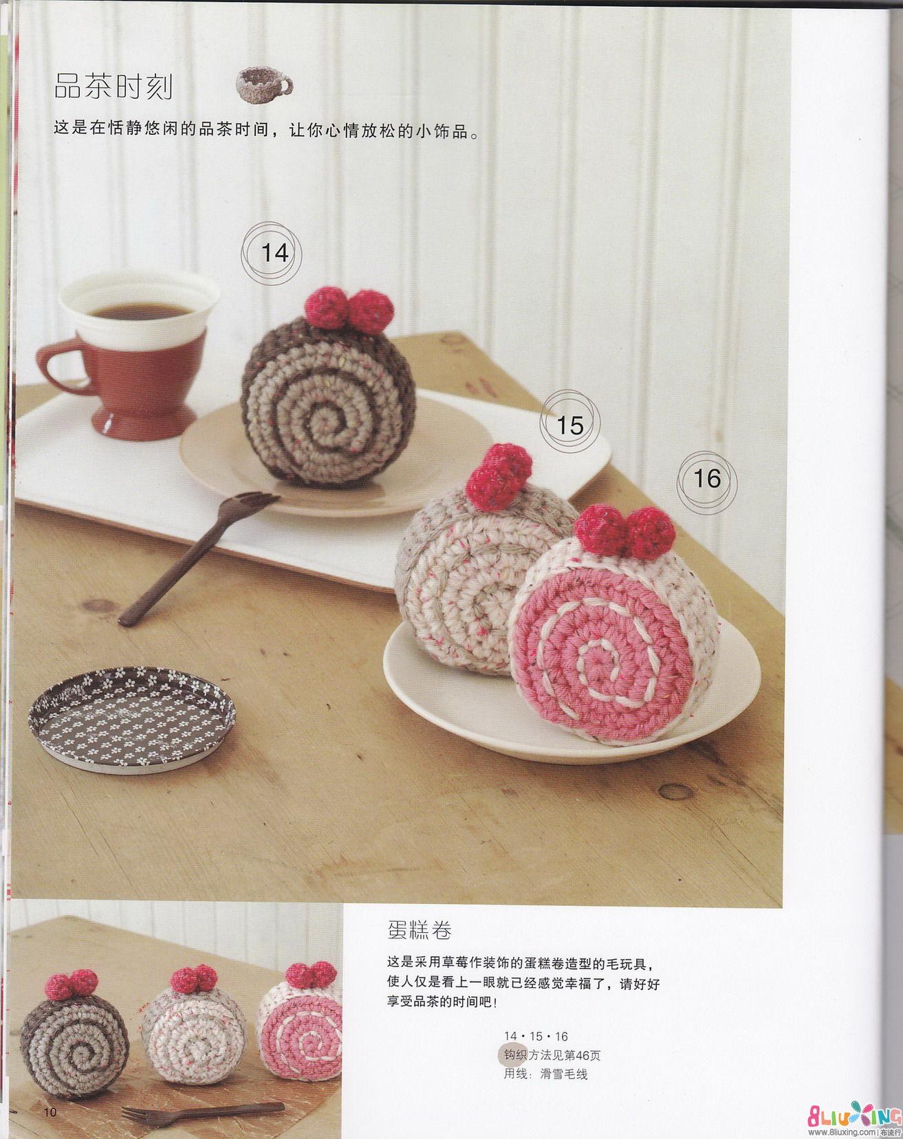 【图纸】可爱图纸图解-蛋糕下载专区-布导入流行中的广联达显示钩针标注不图片