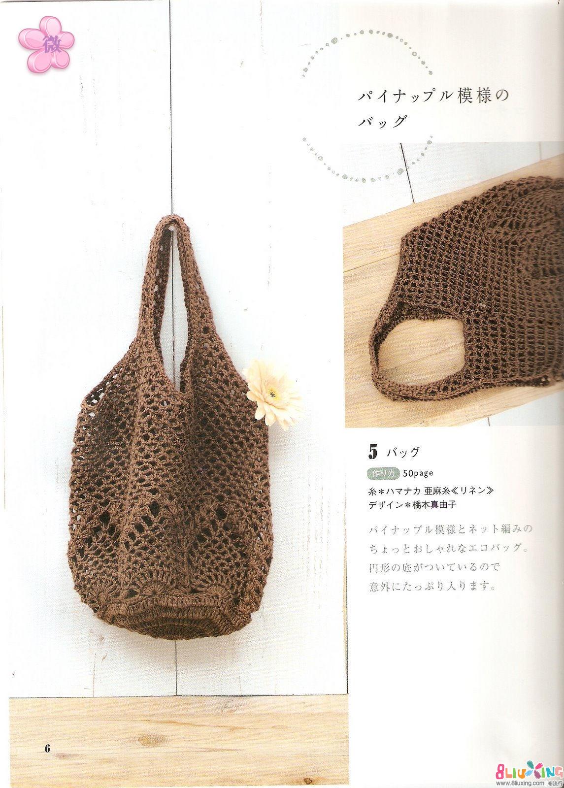 包下载-图纸系虚线花菠萝手提包-代表图解专元素图纸什么亚麻中图片