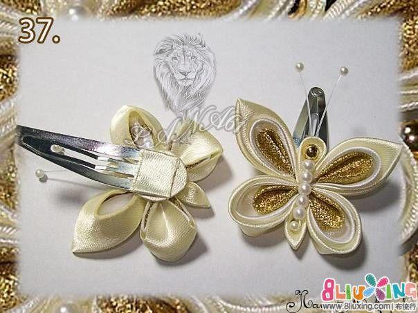 金色缎带蝴蝶制作方法[转载]